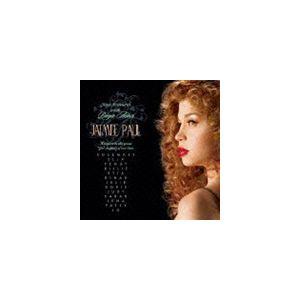 ジェイミー・ポール / シングス・スタンダーズ・ウィズ・ビージー・アデール [CD]|dss