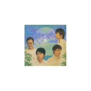 THE BOOM / 百景 [CD]|dss