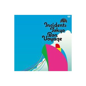 東京事変/Bon Voyage [Blu-ray]|dss