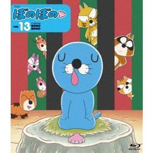 ぼのぼの 13 [Blu-ray]|dss
