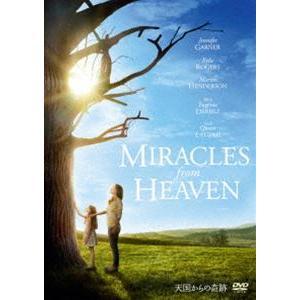 天国からの奇跡 [DVD]|dss