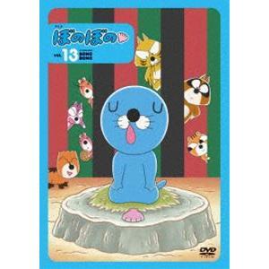 ぼのぼの 13 [DVD]|dss