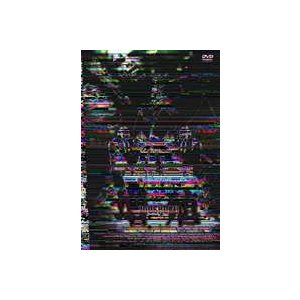 増殖 [DVD]