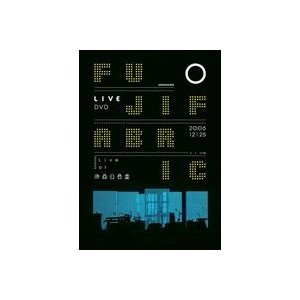フジファブリック/Live at 渋谷公会堂 [DVD]|dss