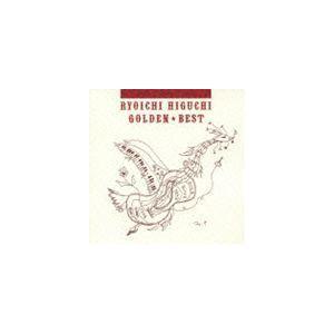種別:CD 樋口了一 解説:樋口了一が2006年に発表したアルバム『ベストコレクション〜あの頃の僕が...