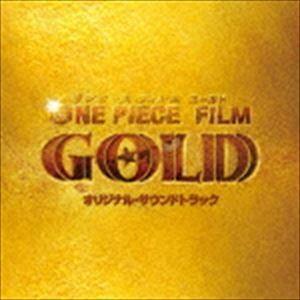 林ゆうき / ONE PIECE FILM GOLD オリジナル・サウンドトラック [CD]|dss