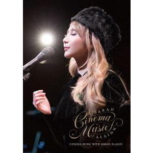 サラ・オレイン/シネマ・ミュージック with サラ・オレイン [DVD]|dss