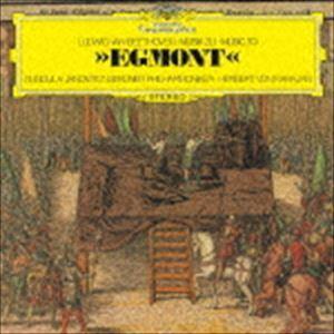 ヘルベルト・フォン・カラヤン(cond) / ベートーヴェン:劇音楽≪エグモント≫≪ウェリントンの勝利≫(初回限定盤/UHQCD) [CD]|dss