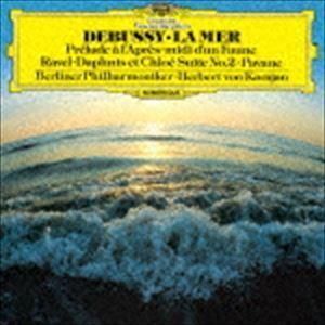 ヘルベルト・フォン・カラヤン(cond) / ドビュッシー:交響詩≪海≫、牧神の午後への前奏曲/ラヴェル:亡き王女のためのパヴァーヌ、≪ダフニスとク... [CD]|dss