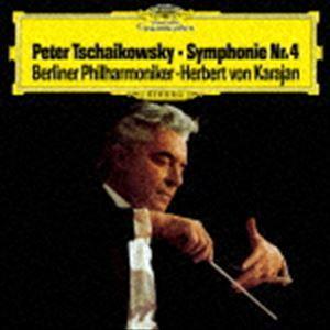 ヘルベルト・フォン・カラヤン(cond) / チャイコフスキー:交響曲第4番 弦楽セレナード(初回限定盤/UHQCD) [CD]|dss
