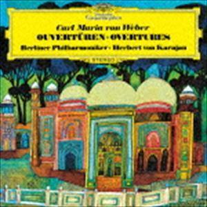 ヘルベルト・フォン・カラヤン(cond) / 魔弾の射手〜ウェーバー:序曲集(初回限定盤/UHQCD) [CD]|dss