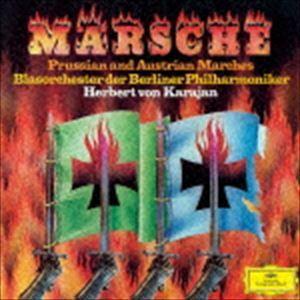 ヘルベルト・フォン・カラヤン(cond) / ドイツ行進曲集(初回限定盤/UHQCD) [CD]|dss