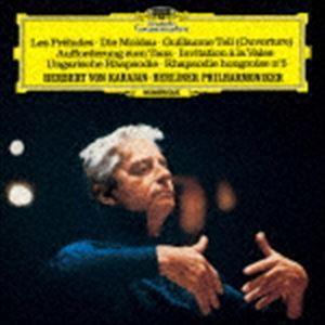 ヘルベルト・フォン・カラヤン(cond) / モルダウ〜カラヤン/ポピュラー・コンサート(初回限定盤/UHQCD) [CD]|dss