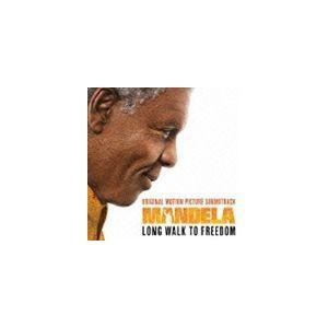 (オリジナル・サウンドトラック) マンデラ -自由への長い道-オリジナル・サウンドトラック [CD]
