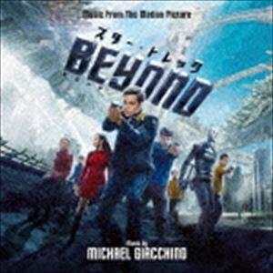 マイケル・ジアッチーノ(音楽) / スター・トレック BEYOND -オリジナル・サウンドトラック- [CD]|dss