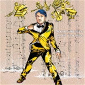 千住明 / メインテーマ(SHM-CD) [CD]
