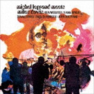 ミシェル・ルグラン(arr、cond) / ルグラン・ジャズ +3(SHM-CD) [CD]
