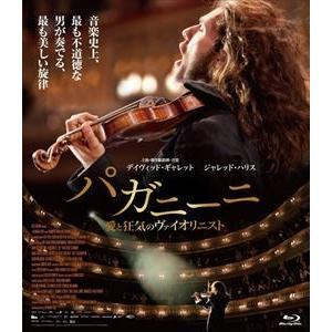 パガニーニ 愛と狂気のヴァイオリニスト(通常盤ブルーレイ) [Blu-ray]|dss