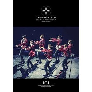 BTS(防弾少年団)/2017 BTS LIVE TRILOGY EPISODE III THE WINGS TOUR 〜JAPAN EDITION〜(初回限定盤) [DVD]|dss