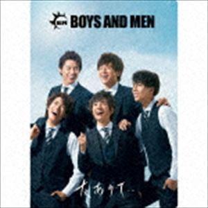 BOYS AND MEN / 友ありて・・(初回限定クリアファイルジャケット誠盤) [CD]|dss