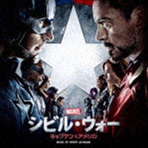 ヘンリー・ジャックマン(音楽) / シビル・ウォー キャプテン・アメリカ オリジナル・サウンドトラック [CD]|dss