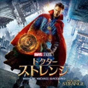 マイケル・ジアッチーノ(音楽) / ドクター・ストレンジ オリジナル・サウンドトラック [CD]|dss