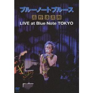 忌野清志郎/ブルーノートブルース 忌野清志郎 LIVE at Blue Note TOKYO [DVD]|dss