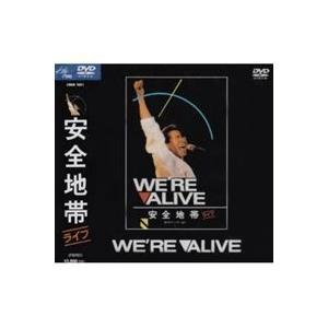 安全地帯/We're ALIVE〜安全地帯ライヴ '84 サマーツアーより [DVD] dss