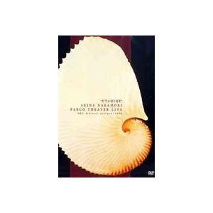 中森明菜/PARCO THEATER LIVE 歌姫 [DVD]|dss