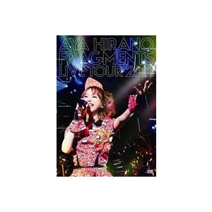 平野綾/AYA HIRANO FRAGMENTS LIVE TOUR 2012 [DVD]|dss