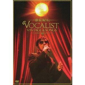 徳永英明/Concert Tour 2012 VOCALIST VINTAGE & SONGS [DVD]|dss