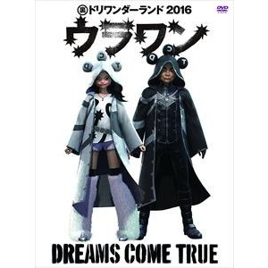 DREAMS COME TRUE/裏ドリワンダーランド 2016 [DVD]|dss