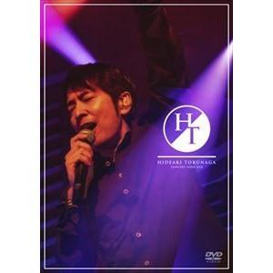 徳永英明/Concert Tour 2018 永遠の果てに [DVD] dss