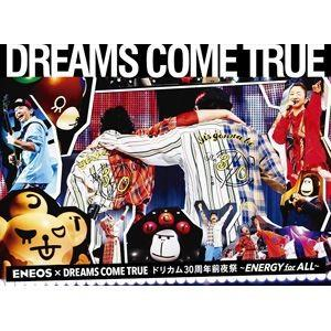 種別:Blu-ray DREAMS COME TRUE 解説:吉田美和(ボーカル)、中村正人(ベース...