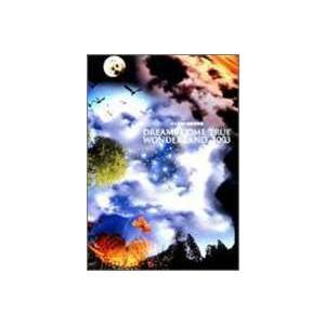〜史上最強の移動遊園地〜 DREAMS COME TRUE WONDERLAND 2003 [DVD]|dss