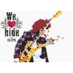 "hide/We love hide""The Clips""(通常盤) [DVD] dss"