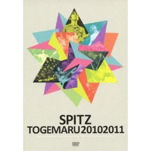 スピッツ/とげまる20102011(通常盤) [DVD]|dss