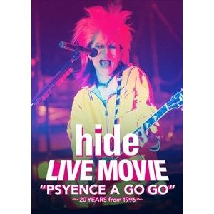 """hide/LIVE MOVIE""""PSYENCE A GO GO""""〜20YEARS from 1996〜 [DVD] dss"""