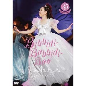 松田聖子/〜35th Anniversary〜 Seiko Matsuda Concert Tour 2015'Bibbidi-Bobbidi-Boo'(通常盤) [DVD]|dss
