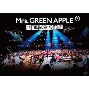 Mrs.GREEN APPLE/In the Morning Tour - LIVE at TOKYO DOME CITY HALL 20161208 [DVD]|dss