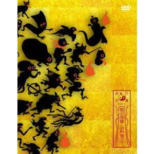 椎名林檎と彼奴等がゆく 百鬼夜行2015 [DVD]|dss