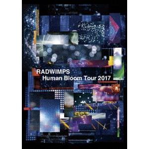 RADWIMPS LIVE DVD「Human Bloom Tour 2017」(通常盤) [DVD] dss