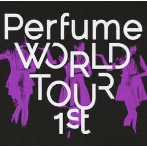 Perfume WORLD TOUR 1st [DVD]|dss