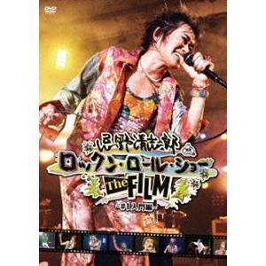 忌野清志郎 ロックン・ロール・ショー The FILM #1〜入門編〜 [DVD]|dss