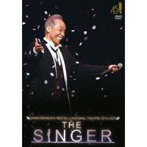 谷村新司リサイタル in 国立劇場「THE SINGER」2016 & 2017 [DVD] dss