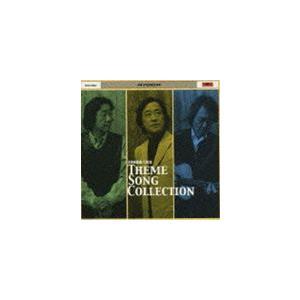 海援隊 / 3年B組金八先生主題歌集(CD+DVD) [CD] dss