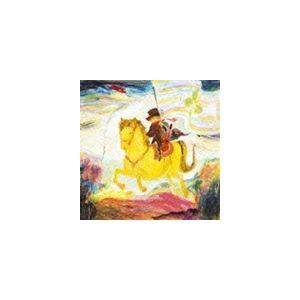 """ホットCP オススメ商品 種別:CD 森山直太朗 解説:シンガーソングライター""""森山直太朗""""。200..."""