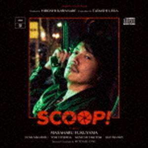 (オリジナル・サウンドトラック) SCOOP! オリジナル・サウンドトラック [CD]