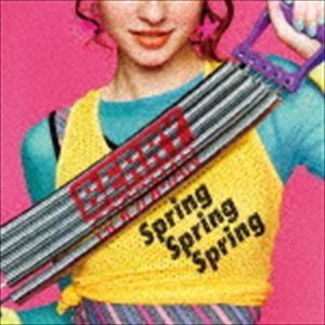 ベリーグッドマン / Spring Spring Spring(通常盤) [CD]|dss