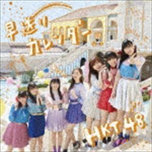 HKT48 / 早送りカレンダー(TYPE-A/CD+DVD) [CD]|dss